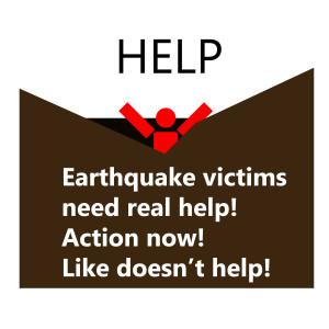 Nepal Earthquake graphic